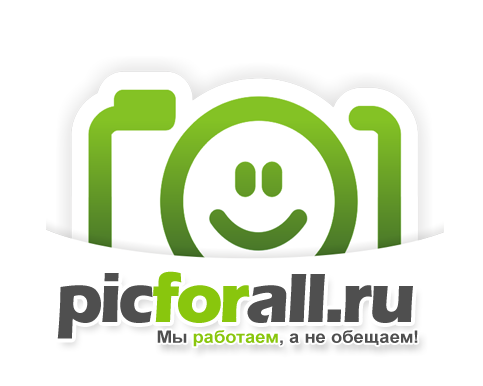 payforpic.ru - Фотохостинг, бесплатный хостинг картинок